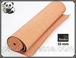 Пробковая подложка 10 мм, 1х10м, ТМ Bazalux Eco/ Коркова підкладка рулонна