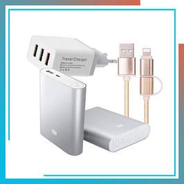 Повербанки и зарядные устройства