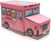 """Пуф-корзина для игрушек """"Школьный автобус"""" (розовый) BT-TB-0011"""