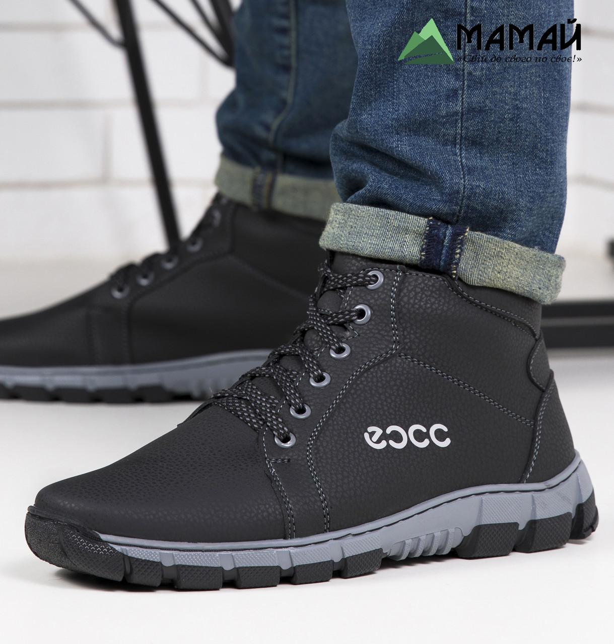 Ботинки мужские черные -20°C