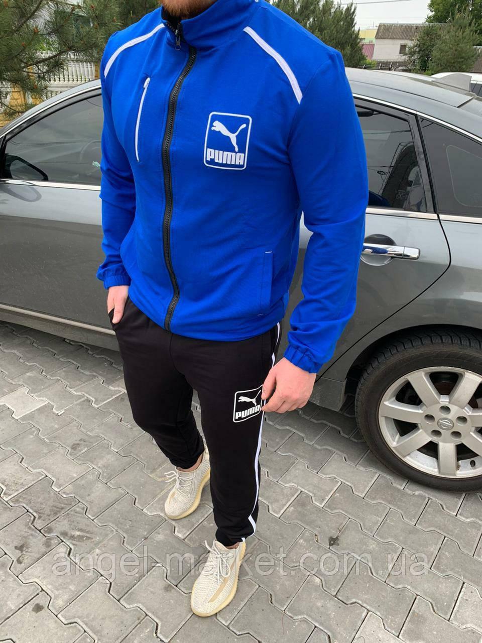 Мужской спортивный костюм двунитка. Новинка 2020