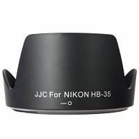 Бленда JJC LH-35 (Nikon 18-200mm) (J-LH-35)