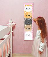 Ростомер для девочек Котики Розовый ростомер Красивые коты Ростомер детский Зростомір Шкала роста Рост 140 см