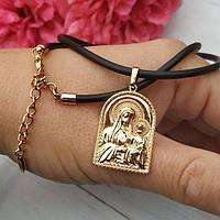 Медицинское золото ( цепочки, браслеты, кулоны, кольца , сережки)