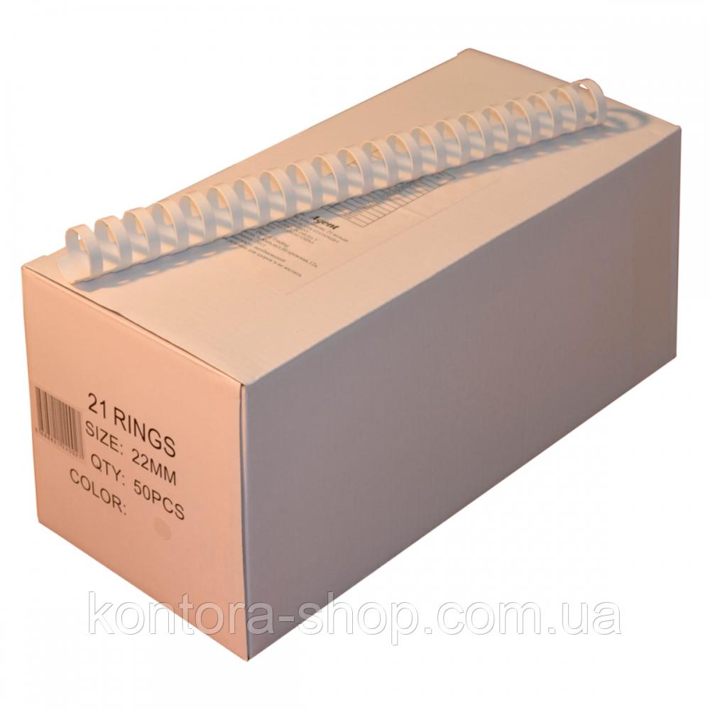 Пружины пластиковые 22 мм белые (50 штук)