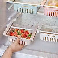 Раздвижной пластиковый контейнер для хранения продуктов в холодильнике