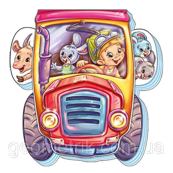 На дорозі. Трактор-трудяга
