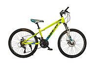 """Горный велосипед Oskar 24"""" M16021 желтый (стальная рама, переключатели Shimano)"""