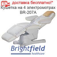 Кушетка косметологическая электрическая BR-207A на4 электромоторах