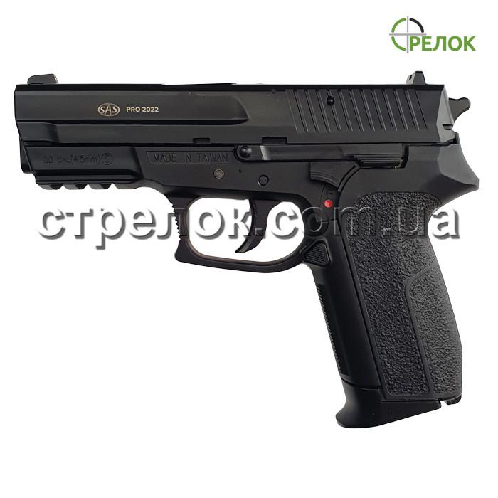 Пистолет пневматический SAS PRO 2022 plastic slide