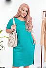 Плаття літнє молодіжне великого розміру 881647-2 ментол, фото 2