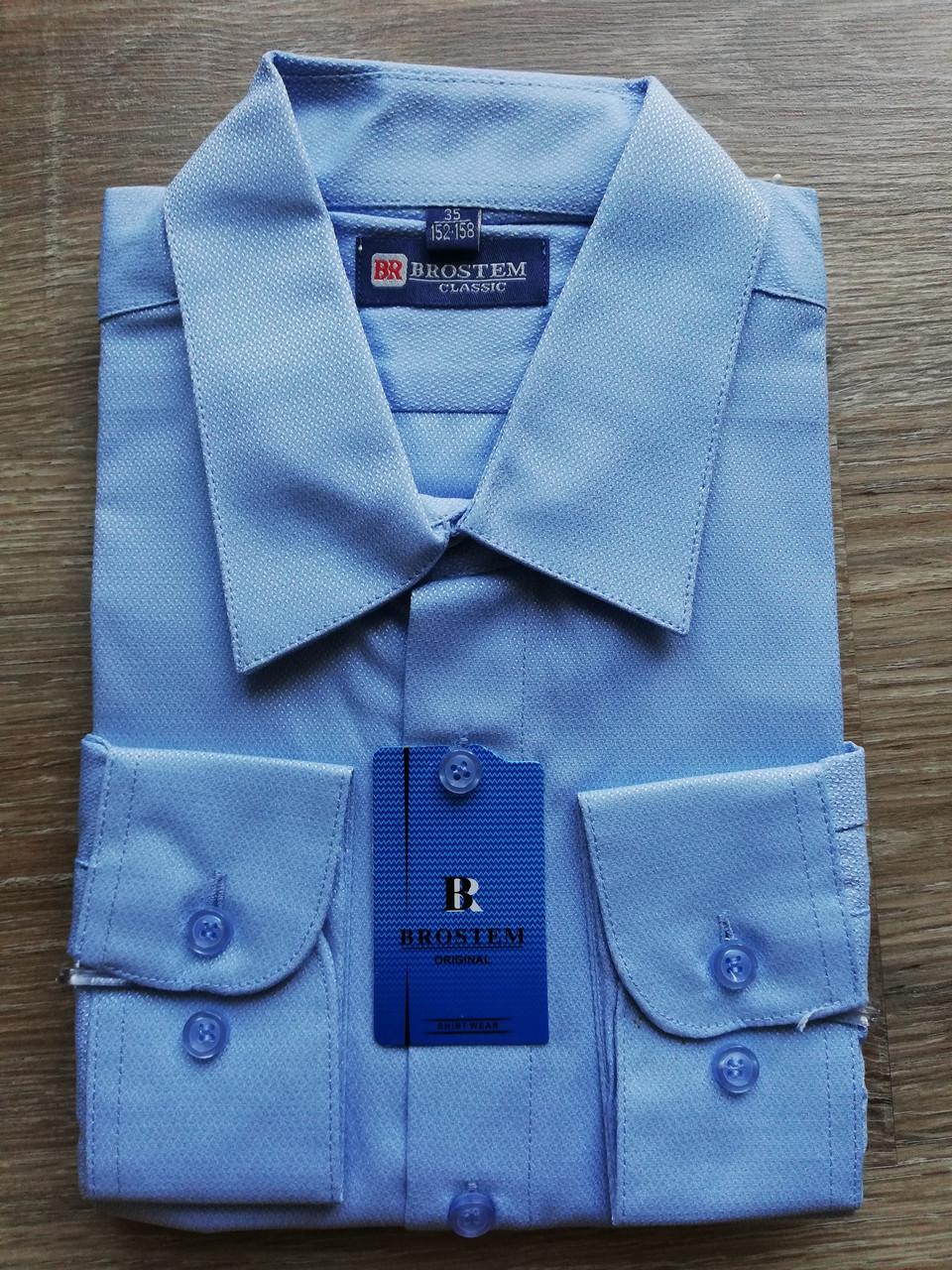 Детская рубашка с длинным рукавом Голубая с узором размер 158-164 см