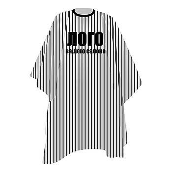 Однотонный пеньюар цвет полоски черный, с логотипом Вашего салона на заказ