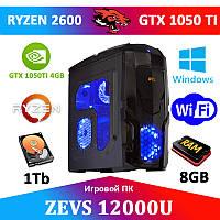 Игровой Мега Монстр ПК ZEVS PC12000U RYZEN 2600 + GTX 1050TI 4GB +8GB DDR4 +ИГРЫ!