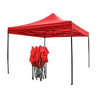 Тент раздвижной шатер-гармошка  3х3 метра Красный
