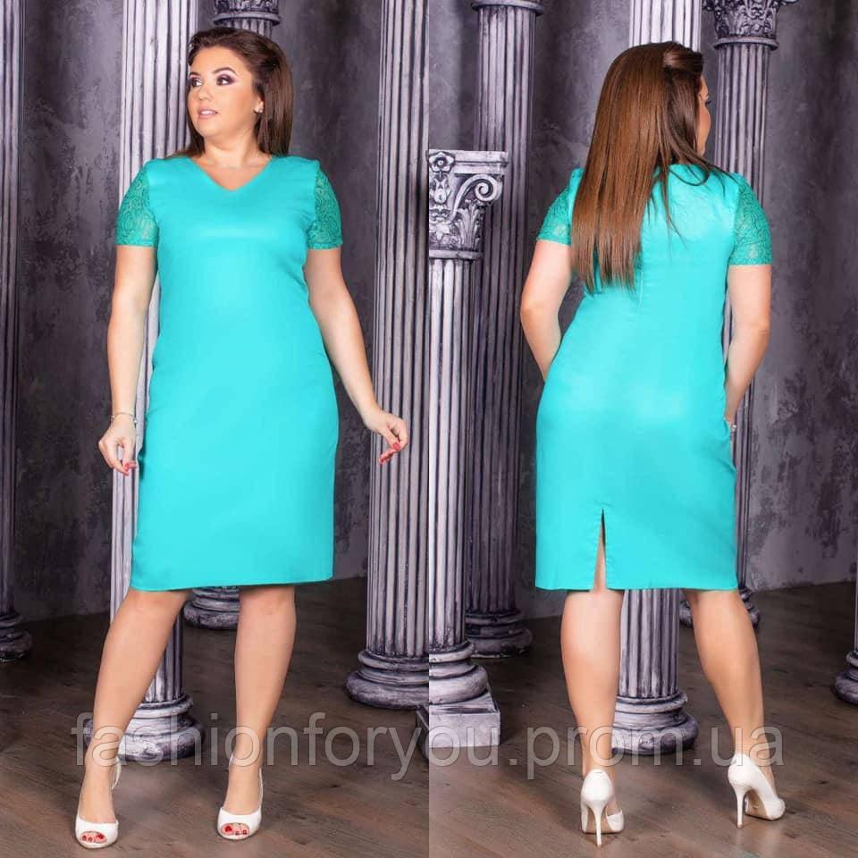 Женское платье приталенного кроя мята