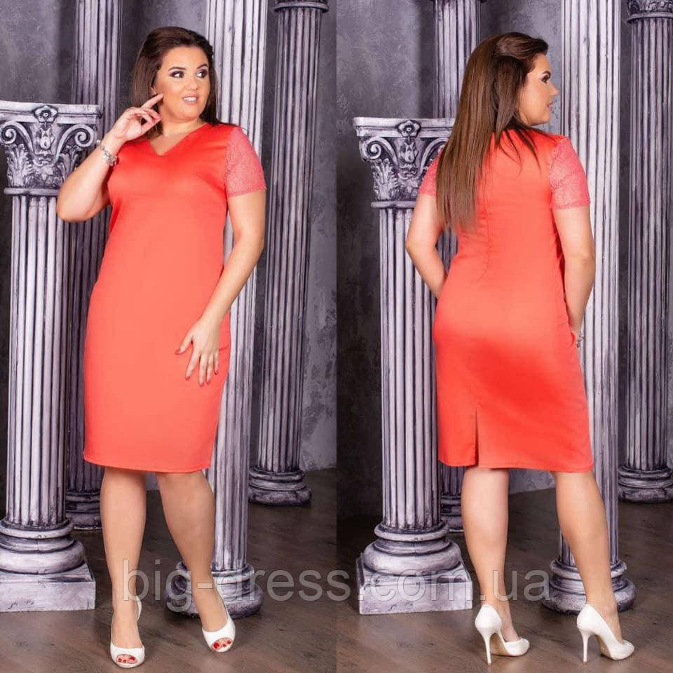 Женское платье приталенного кроя розовое большого размера