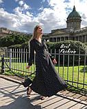 Нежное платье в горошек на запах с длинным рукавом, длина макси,  2цвета, Р-р.42-44,46-48. Код 411Ц, фото 9