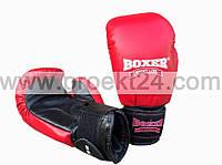 Боксерские Перчатки/для Бокса/Груши/Мешка/Спарринга 10\12 унции (oz)