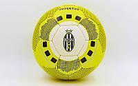 Мяч футбольный 5 размера ЮВЕНТУС ТУРИН JUVENTUS сшитый вручную желтый (СПО FB-0047-783), фото 1