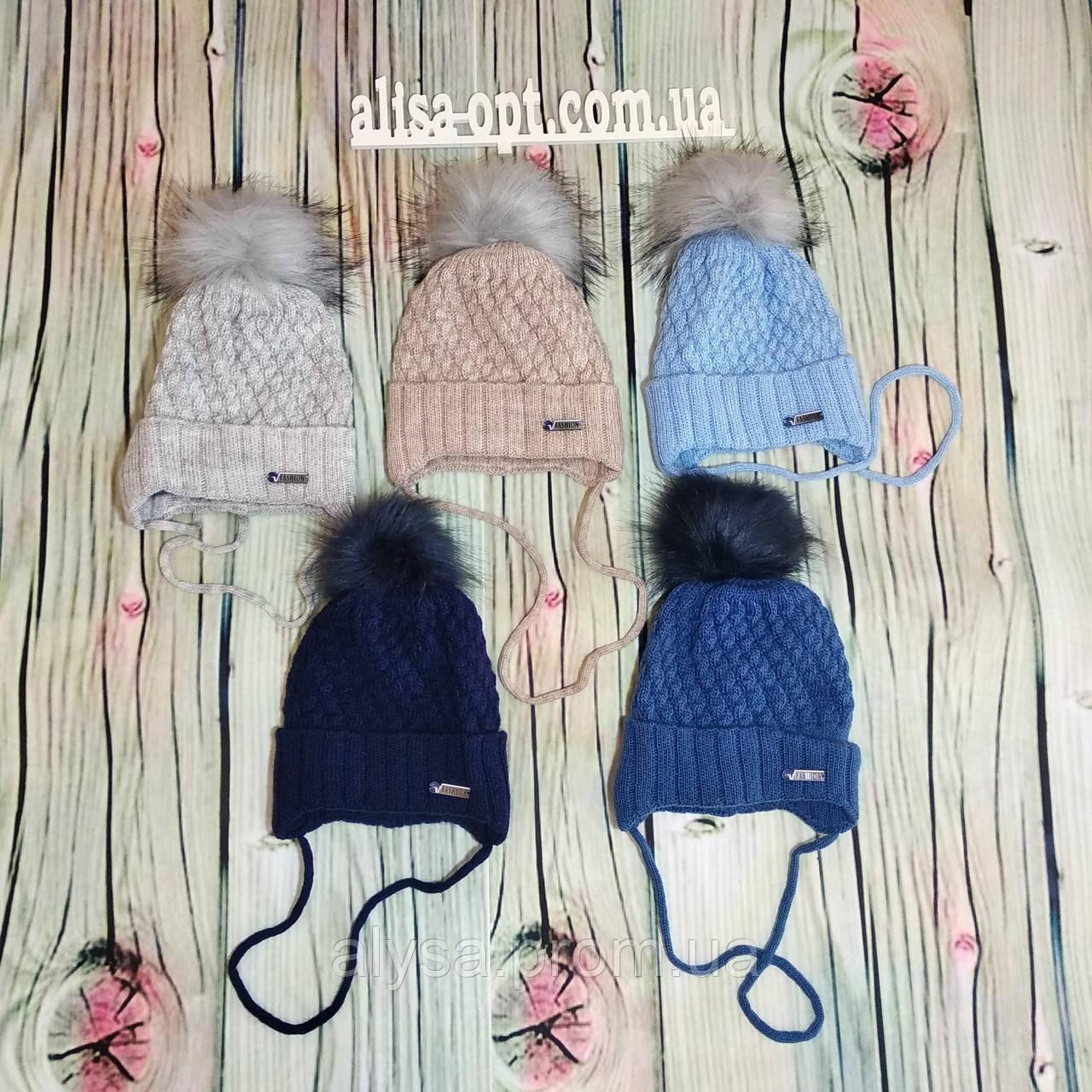Детская шапка ДМ 014 для мальчика акрил, подкладка - флис