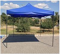 Тент раздвижной шатер-гармошка  3х3 метра Синий