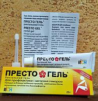 Presto gel Престо гель Противовоспалительное средство от геморроя быстрая и эффективная помощь 25 гр, Израиль