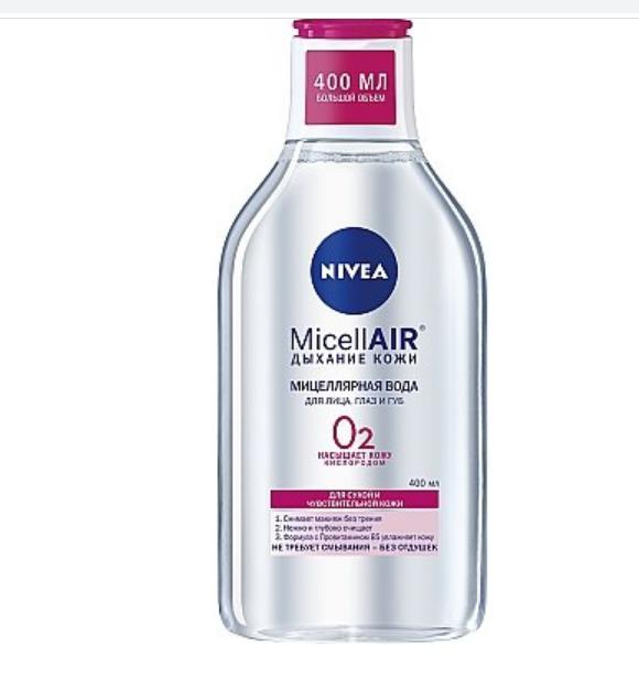 """Мицеллярная вода """"Дыхание кожи"""" для сухой и чувствительной кожи Nivea Micellar Cleansing Water"""