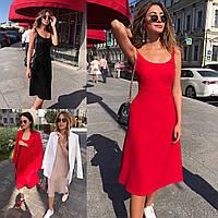 Женский летний миди черный красный сарафан пудровый платье за колено 42-44 44-46 крепдайвинг расклешенное