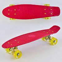 Скейт Пенни борд 0220 Best Board световые эффекты, Красный
