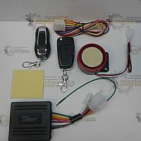 Сигнализация для мото, к-т, ТММП, фото 1