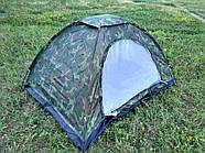 """Палатка туристическая водонепроницаемая для кемпинга, рыбалки """"Хаки"""" 2*1.5*1.1 м"""