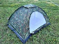 """Палатка туристическая водонепроницаемая для кемпинга, рыбалки """"Хаки"""" 2*1.5*1.1 м, фото 1"""