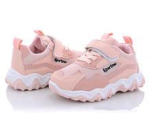 Кроссовки детские для девочки розовый цвет размер 22 Киев