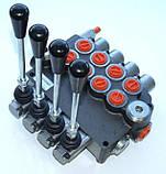 Гидрораспределитель моноблочный 4P80 с электроклапанами 24, фото 2