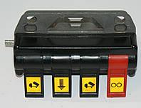 Свич 4 кнопки (2 отверстия) пневматический включатель