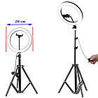Кольцо светодиодное 26 см с держателем для телефона на штативе 2 м. LED кольцо для селфи 26 см, фото 4
