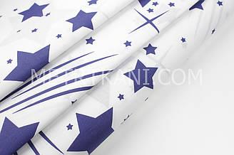 """Бязь постельная звездопад """"Спейс """" синий на белом фоне  220 см 135 г/кв.№ 1-157"""