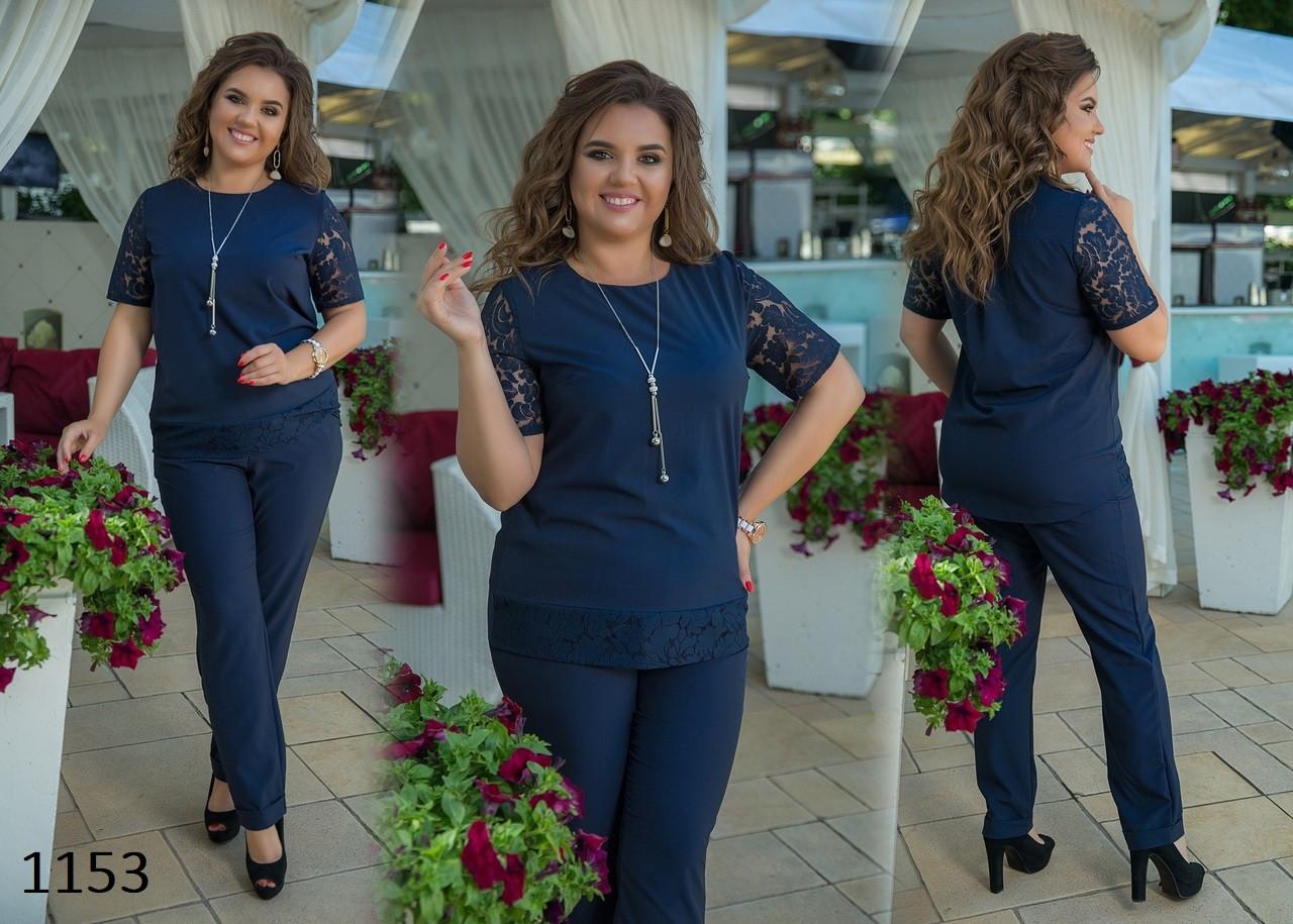 Костюм двойка брюки+блуза с гипюром 50-52,54-56,58-60