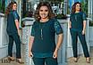 Костюм двойка брюки+блуза с гипюром 50-52,54-56,58-60, фото 5