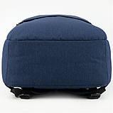 Рюкзак GoPack Сity 157-2 синий |44660, фото 3