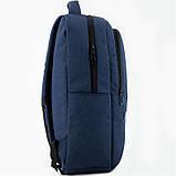 Рюкзак GoPack Сity 157-2 синий |44660, фото 6