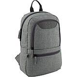 Рюкзак GoPack Сity 119S-1 серый  44625, фото 2