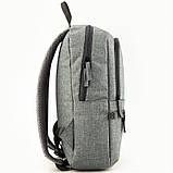 Рюкзак GoPack Сity 119S-1 серый  44625, фото 5