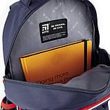 Рюкзак Kite Education 813L-1 |44475, фото 10