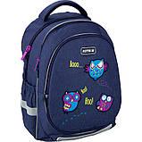 Рюкзак Kite Education 700(2p) Owls  44378, фото 2