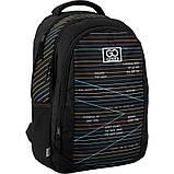 Рюкзак GoPack Education 133-2 Stripes  44617, фото 2
