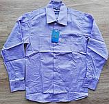 Детская рубашка с длинным рукавом Фиолетовая 152-158 см, фото 2