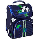 Рюкзак GoPack Education каркасний 5001-10 Football |44596, фото 2