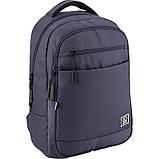 Рюкзак GoPack Сity 143-1 сірий |44633, фото 2